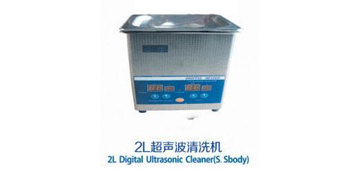 2L超声波清洗机 SH-U3
