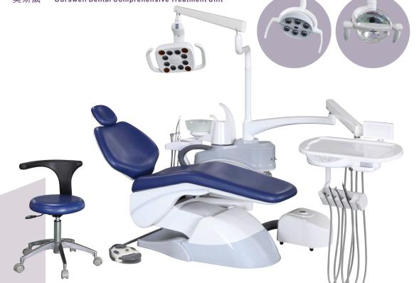 牙科综合治疗机标准款VY-1000