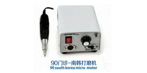 90门诊-南韩打磨机