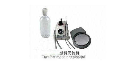 塑料涡轮机SH-PT01