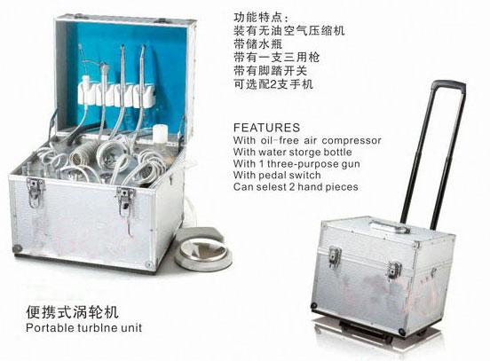 便携式涡轮机SH-T04