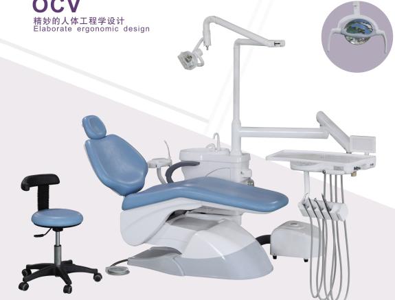 牙科综合治疗机经济款VY-1000S